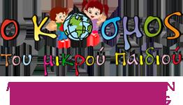 logo_kosmos01
